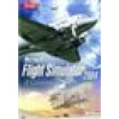 شبیه ساز پرواز نسخه 2004