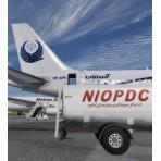 بسته جامع خدمات فرودگاهی + شرکتهای ایرانی