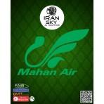 Iran Skai: Mahan Air 2018
