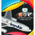 Iran Air Airbus A330-243