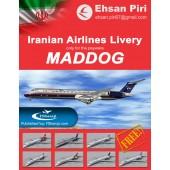 پکیج بازنقشهای ایرانی Maddog MD-80