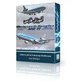 آموزش فارسی MD-11