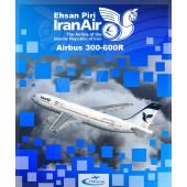 Iran Air AIRBUS A300B4-605R