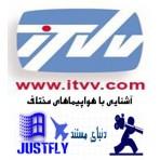 پکیج طلایی ITVV
