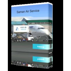 خدمات هوایی سامان